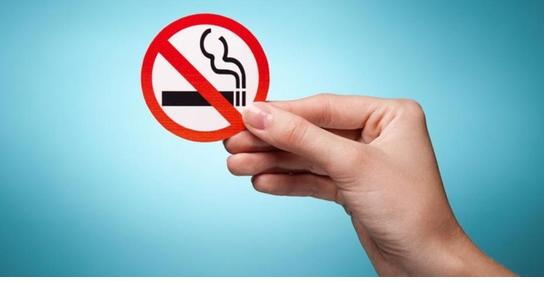 Международный день без табака 15 ноября 2018 года