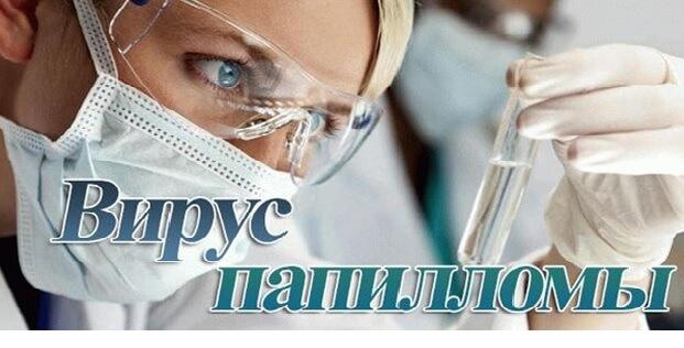Акция Департамента здравоохранения города Москвы, приуроченная к Всемирному дню борьбы